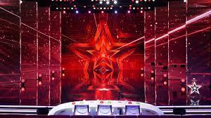 Das Supertalent – Casting – UFA Talent Casting Show