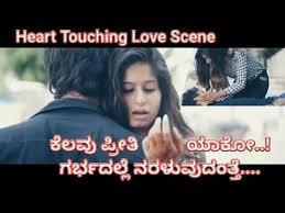 Busy status kannada feeling video ravichandran motivational status. Kannada Sad Feeling Song O Manase Helu Helu Anno Manassu Kannada Whatsapp Status Videos Youtube