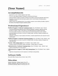2018 Resume Objective Examples Fillable Printable Pdf Latter