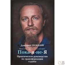 <b>Книги</b> по эзотерике <b>АСТ</b> — купить <b>на</b> Яндекс.Маркете