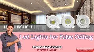 Best Ceiling Led Lights For Home In India Led Lights For False Ceiling Best Led Lights For Home India