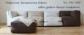 Кресло мешок в Томск и Северске :: Каталог :: Кресло мешок ...