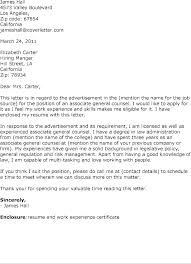 How To Make A General Cover Letter How To Do A Resume Cover Letter