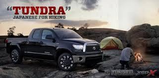 Toyota Outdoor Advert By Intermark: