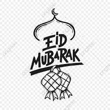 Modern Eid Mubarak Doodle Banner And Card Illustration Islam