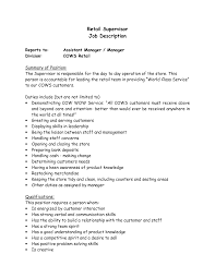 Supervisor Responsibilities Resume Supervisor Job Description Resume Enderrealtyparkco 5