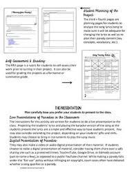 writing essay plan rubric doc