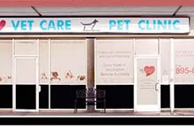 vet care pet clinic garden grove ca