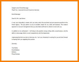 9 Interview Thank You Letter Examples Paige Sivierart
