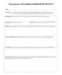 Write Your Own Newspaper Article Template Write Your Own Book Template Life Story Book Template Write
