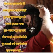 परम कवत Marathi Kavita Kavi Marathikatta