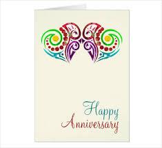 Printable Free Anniversary Cards Free Printable Anniversary Cards Npsatitans