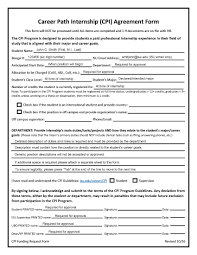idaho state university cpi agreement form example