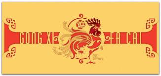 Chinese New Year Card Cny Greeting Cards Catalog 1 2017 Acidprint Festive Catalog
