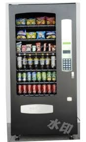 Quality Vending Machine Delectable China High Quality Vending Machine With Competitive Price VCM48