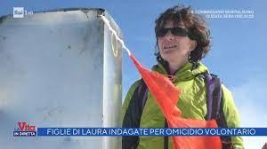 Figlie di Laura Ziliani indagate per omicidio volontario - La vita in  diretta 15/09/2021 - YouTube
