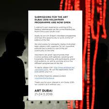 Dubai Design Week Volunteer
