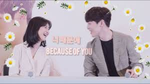 The world may seem incredibly imbalanced right now but one thing's for sure; Seo Yeji X Kim Junghyun Sweet Moments Youtube