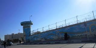 Afbeeldingsresultaat voor زندان کارون