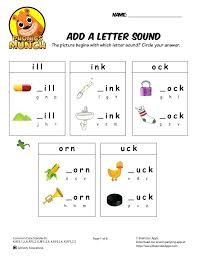 Add A Letter Sound Phonics Worksheet 1 Of Picture Begins With Which ...