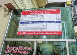 this is what the bangkok train station looks like aka hua lamphong station