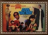 Prem Chopra Ram Tera Desh Movie