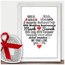 image is loading personalised 40th ruby wedding anniversary gifts for mum