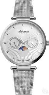 Купить <b>женские часы</b> бренд <b>Adriatica</b> коллекции 2020 года в Казани