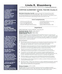 Resume Word Document Awesome Resume Word Document Download Modern Download Free Word Doc Resume