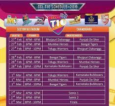 Celebrity Cricket League 2019 Schedule Ccl 10 Fixtures