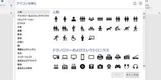 Office 2016の機能追加 パワポの進化に大感激mono Trendynikkei