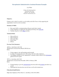Objective For Resume Receptionistample Entry Level Ideas Gym