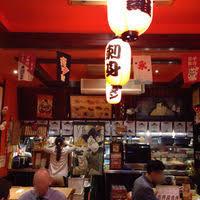 japanese restaurant melbourne cbd little bourke