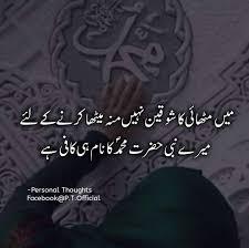 Explore Hashtag Urduadab Instagram Photos Videos Download