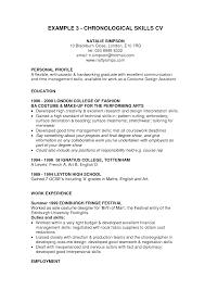Personal Skills In Resume Examples Personal Skills Resume Resume Badak 17