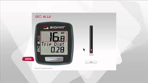 sigma sport bc 8 12 functions en