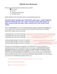 Transferable Skills Worksheet Bsc303 Goal Worksheet Bsc 303 Transfer Student