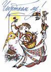 Поздравления с днем рождения на удмуртском языке