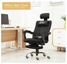 office chair bed. 2 Cushions And Durable Foot Rest Office Chair Bed