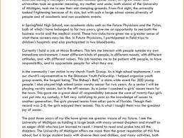 essay samples creative personal essay topics org essay about responsibility