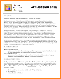 ap language and composition argumentative essay tips vista sample scholarship essay letter template timmins martelle sample scholarship essay letter template timmins martelle