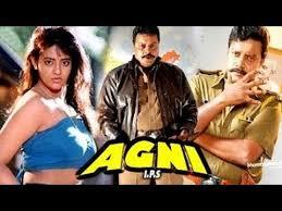 agni ips full length action hindi