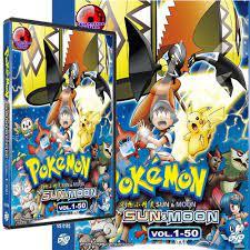 Pokemon Sun & Moon Vol.1-50 (Box 1) Anime DVD | Anime dvd, Pokemon sun,  Cover artwork