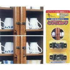 食器 棚 地震 対策