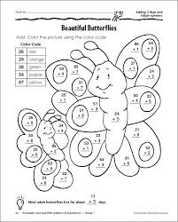 Adding Color By Number Spring Math Worksheets Addition Color By ...
