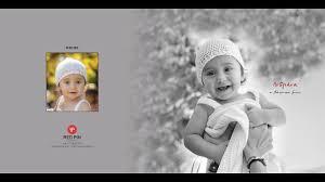 Christening Album Design Adriana Baptism Digital Album Slideshow By Red Pin