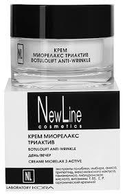 NewLine <b>Крем</b> миорелакс триактив для <b>лица</b> — купить по ...