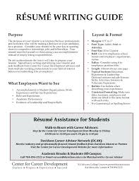 words not to use on a resume writing guide purpose the purpose of your is to