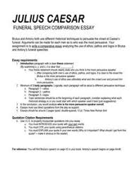 julius caesar funeral speech essay assignment th th grade  julius caesar funeral speech essay assignment activities project