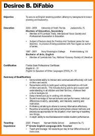 6+ middle initial on resume